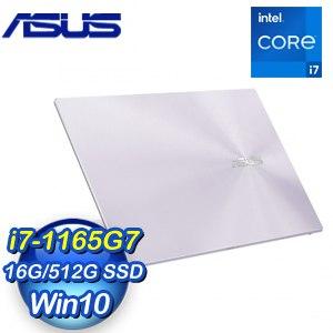 ASUS 華碩 UX425EA-0292P1165G7 星河紫 14吋輕薄筆電(i7-1165G7/16G/512G SSD)
