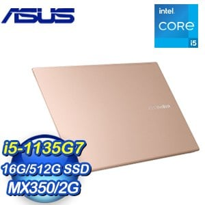 ASUS 華碩 S513EQ-0132D1135G7 魔幻金 15.6吋輕薄筆電(i5-1135G7/16G/512G SSD/MX350)