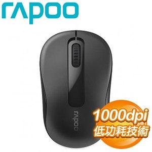 RAPOO 雷柏 M10 Plus 1000dpi 2.4G 無線光學鼠《黑》