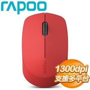 RAPOO 雷柏 M100 Silent 1300dpi 靜音 三模無線光學鼠《紅》