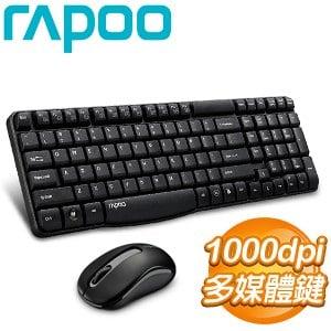 RAPOO 雷柏 X1800S 極簡風 2.4G 無線光學鍵鼠組