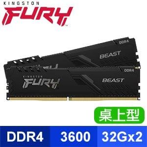 Kingston 金士頓 FURY Beast 獸獵者 DDR4-3600 32G*2 桌上型超頻記憶體《黑》(KF436C18BBK2/64)