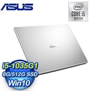 ASUS 華碩 X515JA-0171S1035G1 冰柱銀 15.6吋輕薄筆電(i5-1035G1/8G/512G SSD)