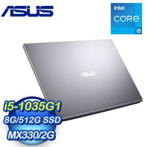 ASUS 華碩 X515JP-0441G1035G1 星空灰 14吋輕薄筆電(i5-1035G1/8G/512G SSD/MX330)