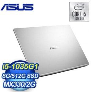 ASUS 華碩 X415JP-0111S1035G1 冰柱銀 14吋輕薄筆電(i5-1035G1/8G/512G SSD/MX330)