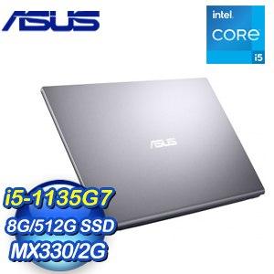 ASUS 華碩 X515EP-0151G1135G7 星空灰 15.6吋輕薄筆電(i5-1135G7/8G/512G SSD/MX330)