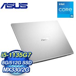 ASUS 華碩 X415EP-0081S1135G7 冰柱銀 14吋輕薄筆電(i5-1135G7/8G/512G SSD/MX330)