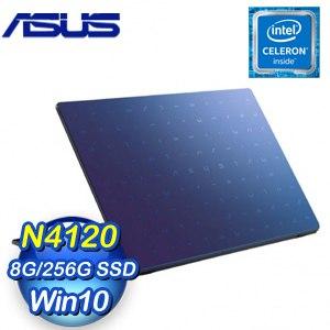 ASUS 華碩 E510MA-0501BN4120 夢想藍 15.6吋文書筆電(N4120/8G/256G)