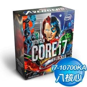 【搭機價】Intel 第十代 Core i7-10700KA 復仇者聯盟聯名款 8核16緒 處理器《3.8Ghz/LGA1200/不