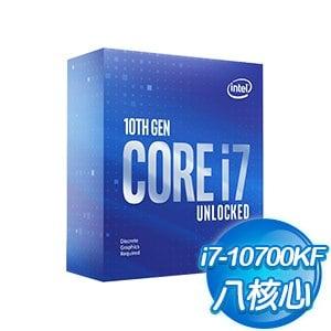 【搭機價】Intel 第十代 Core i7-10700KF 8核16緒 處理器《3.8Ghz/LGA1200/不含風扇/無內顯》(