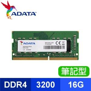 ADATA 威剛 DDR4-3200 16G 筆記型記憶體(1024*8)