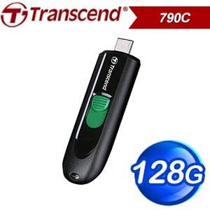 Transcend 創見 JetFlash 790C 128GB Type-C 隨身碟《黑》(TS128GJF790C)
