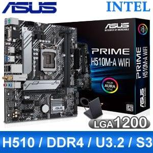ASUS 華碩 PRIME H510M-A WIFI LGA1200主機板 (M-ATX/3+1年保)