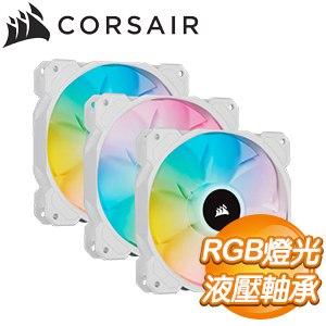 CORSAIR 海盜船 SP120 RGB ELITE 風扇(3入+控制器)《白》