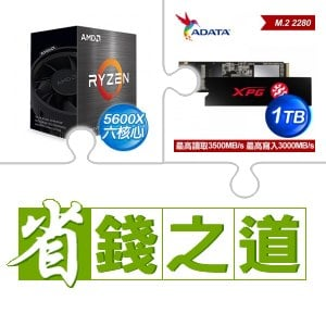AMD R5 5600X(X2)+威剛 SX8200 PRO 1TB PCIe SSD(X4)