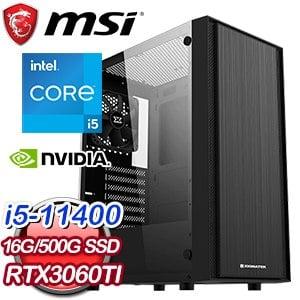 微星系列【天使情緣】i5-11400六核 RTX3060Ti 電玩電腦(16G/500G SSD)