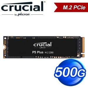 Micron 美光 Crucial P5 Plus 500G M.2 PCIe SSD固態硬碟(讀:6600M/寫:4000M)