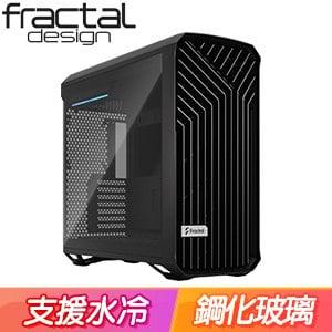 Fractal Design Torrent TG Light 淺玻璃透側 E-ATX機殼《黑》FD-C-TOR1A-01