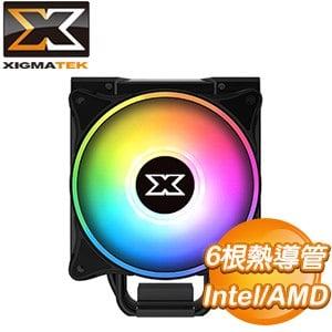 XIGMATEK 富鈞 Windpower PRO ARGB 6導管 200W 雙風扇CPU散熱器 高15.6