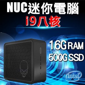Intel系列【mini巨蟹座】i9-9980HK八核 小型電腦(16G/500G SSD)《NUC9i9QNX1》