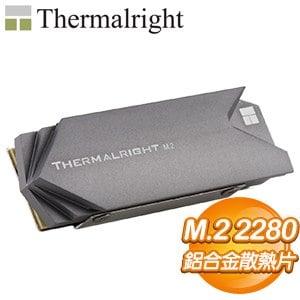 Thermalright 利民 M.2 2280 SSD 固態硬碟散熱片