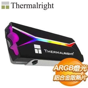 Thermalright 利民 M.2 2280 ARGB SSD 固態硬碟散熱片