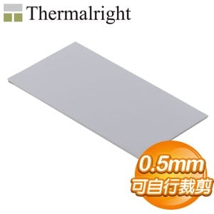 Thermalright 利民 ODYSSEY THERMAL PAD 85x45x0.5mm 導熱片