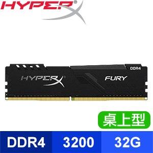 【搭機價】HyperX FURY DDR4 3200 32G CL16 桌上型記憶體《黑》(HX432C16FB3/32) 適用第8代以上CPU