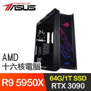 華碩系列【最強王者】R9 5950X十六核 RTX3090 電競水冷電腦(64G/1T SSD)