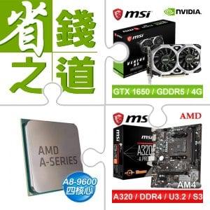 微星 GTX1650 顯示卡+AMD A8-9600 MPK(X2)+微星 A320M-A PRO MAX 主機板(X2)