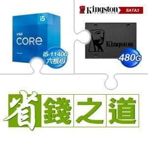 i5-11400(X2)+金士頓 A400 480G SSD(X4)