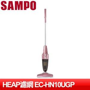 SAMPO 聲寶 手持直立HEPA吸塵器 EC-HN10UGP