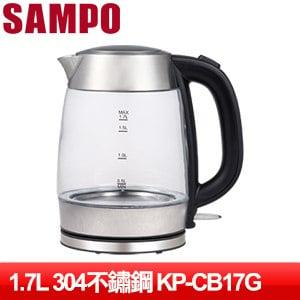 SAMPO 聲寶 1.7L大容量玻璃快煮壺 KP-CB17G