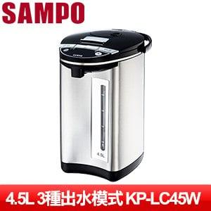 SAMPO 聲寶 4.5L電熱水瓶 KP-LC45W