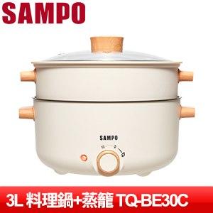 SAMPO 聲寶 3L日系多功能料理鍋(附蒸鍋) TQ-BE30C