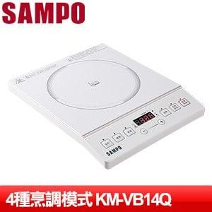 SAMPO 聲寶 微電腦智慧變頻IH電磁爐 KM-VB14Q