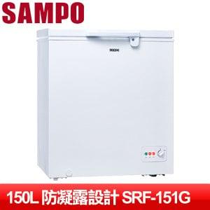 SAMPO 聲寶 150公升上掀式冷凍櫃 SRF-151G
