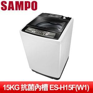 SAMPO 聲寶 15KG 定頻洗衣機 ES-H15F(W1)