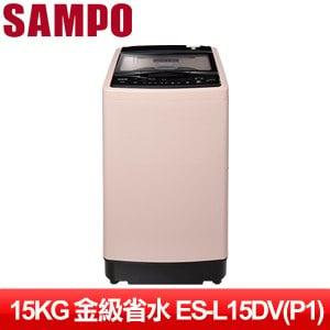 SAMPO 聲寶 15KG 窄身超震波變頻洗衣機 ES-L15DV(P1)