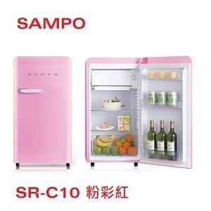 SAMPO 聲寶 99L歐風美型冰箱 SR-C10(P)粉彩紅