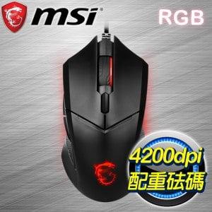 MSI 微星 CLUTCH GM08 電競滑鼠