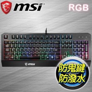 MSI 微星 VIGOR GK20 電競鍵盤