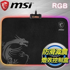 MSI 微星 AGILITY GD60 RGB 電競鼠墊(386mm x 276mm x 4mm)