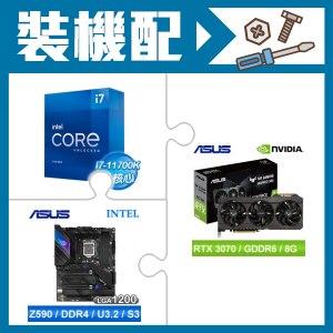 華碩 RTX3070 顯示卡+i7-11700K+華碩 Z590-E(WIFI)主機板