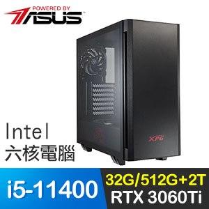 華碩系列【盾勇神威】i5-11400六核 RTX3060Ti 電玩電腦(32G/512G SSD/2T)