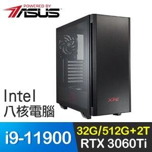 華碩系列【刀氣縱橫】i9-11900八核 RTX3060Ti 電競電腦(32G/512G SSD/2T)