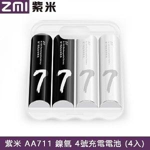 ZMI 紫米 鎳氫充電電池  AA711 4號低自放 / 4入組