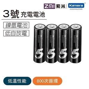 ZMI 紫米 鎳氫充電電池 AA512 3號 / 4入組