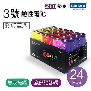 ZMI 紫米 鹼性電池 AA524 3號 / 24入組