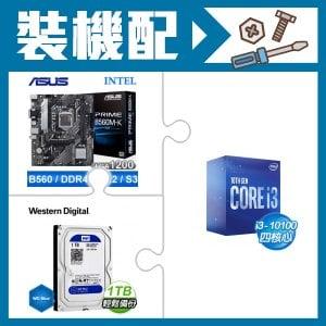 i3-10100+華碩 B560M-K 主機板+WD 1T硬碟